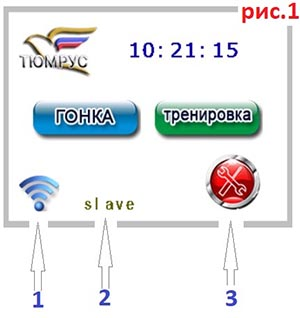http://forumupload.ru/uploads/0019/8b/76/2/943582.jpg