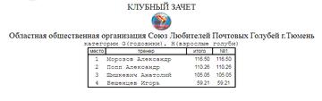 http://forumupload.ru/uploads/0019/8b/76/2/t174618.png