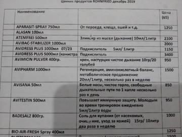 http://forumupload.ru/uploads/0019/8b/76/50/t41880.jpg