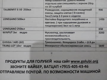 http://forumupload.ru/uploads/0019/8b/76/50/t44493.jpg