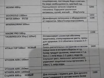 http://forumupload.ru/uploads/0019/8b/76/50/t45422.jpg