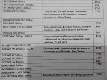 http://forumupload.ru/uploads/0019/8b/76/50/t45490.jpg