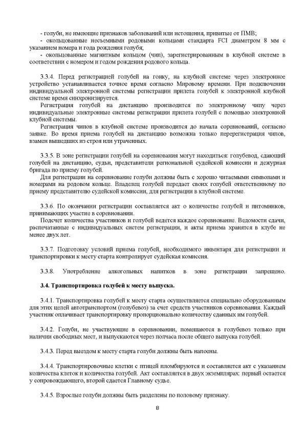 http://forumupload.ru/uploads/0019/8b/76/7/t13513.jpg
