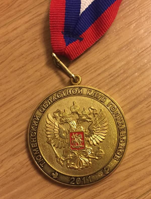 http://forumupload.ru/uploads/0019/8b/76/7/t241399.jpg