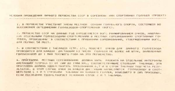 http://forumupload.ru/uploads/0019/8b/76/7/t254252.jpg