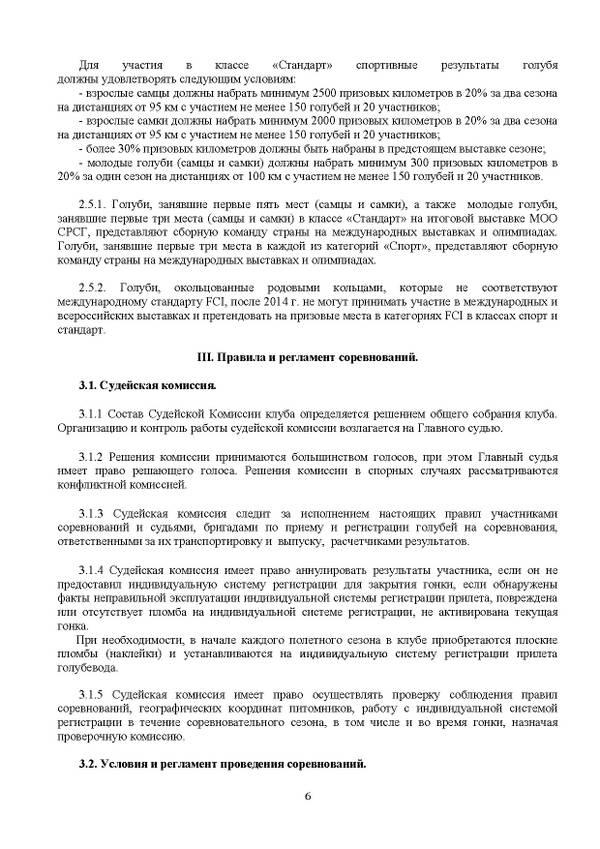 http://forumupload.ru/uploads/0019/8b/76/7/t26917.jpg
