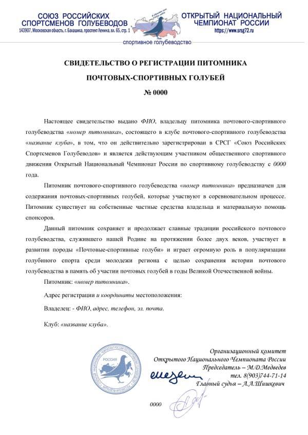http://forumupload.ru/uploads/0019/8b/76/7/t27201.jpg