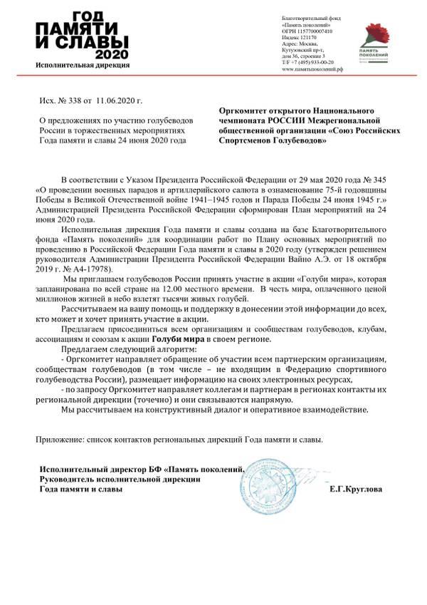 http://forumupload.ru/uploads/0019/8b/76/7/t273274.jpg
