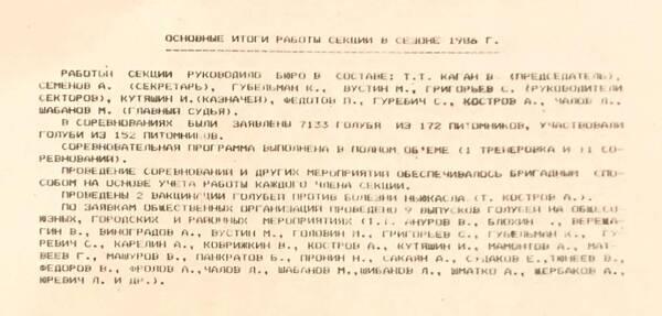 http://forumupload.ru/uploads/0019/8b/76/7/t306660.jpg