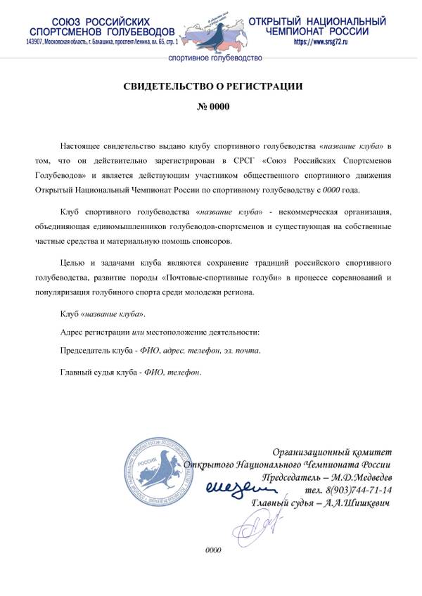 http://forumupload.ru/uploads/0019/8b/76/7/t46296.jpg