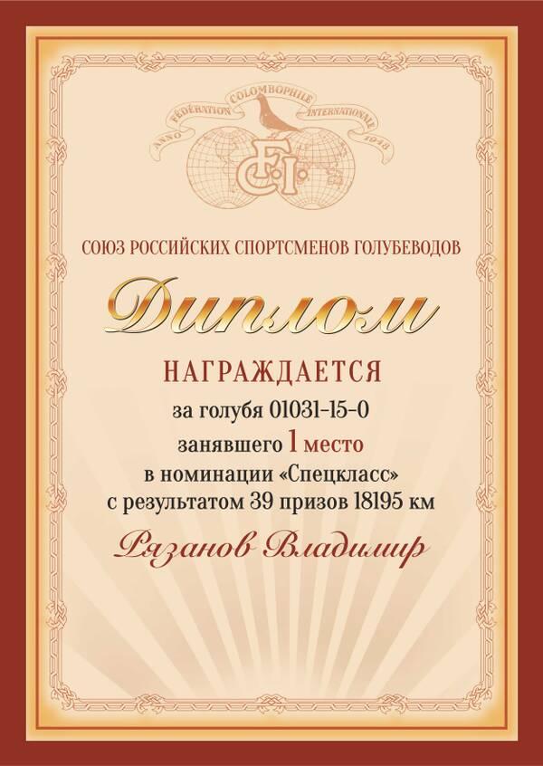 http://forumupload.ru/uploads/0019/8b/76/7/t506582.jpg