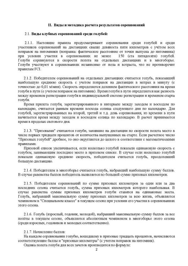 http://forumupload.ru/uploads/0019/8b/76/7/t62943.jpg
