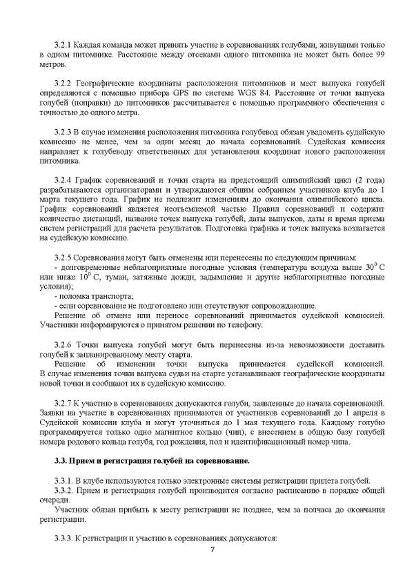 http://forumupload.ru/uploads/0019/8b/76/7/t72785.jpg