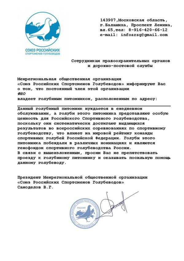 http://forumupload.ru/uploads/0019/8b/76/7/t76187.jpg
