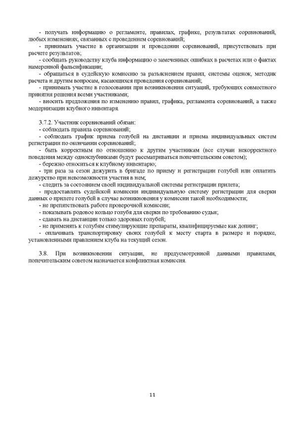 http://forumupload.ru/uploads/0019/8b/76/7/t84492.jpg
