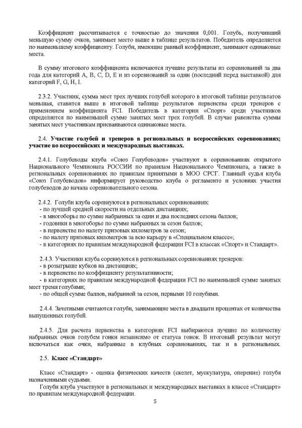 http://forumupload.ru/uploads/0019/8b/76/7/t86241.jpg