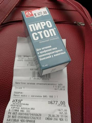 http://forumupload.ru/uploads/0019/92/bc/19/t38752.jpg