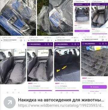 http://forumupload.ru/uploads/0019/92/bc/19/t389420.jpg