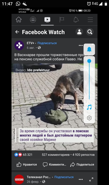 http://forumupload.ru/uploads/0019/92/bc/19/t441287.png