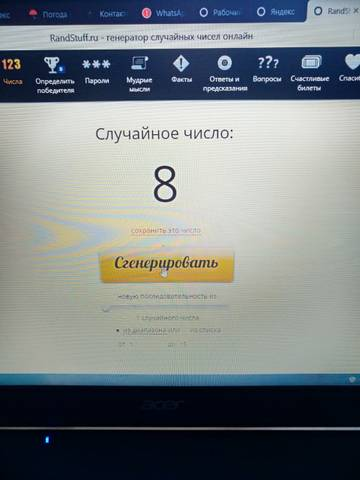 http://forumupload.ru/uploads/0019/92/bc/19/t508087.jpg