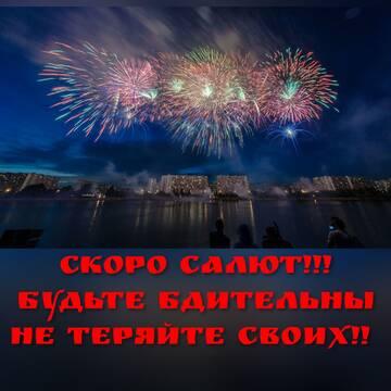 http://forumupload.ru/uploads/0019/92/bc/19/t526869.jpg