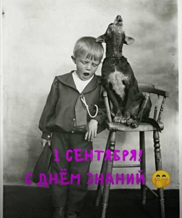 http://forumupload.ru/uploads/0019/92/bc/19/t601670.jpg