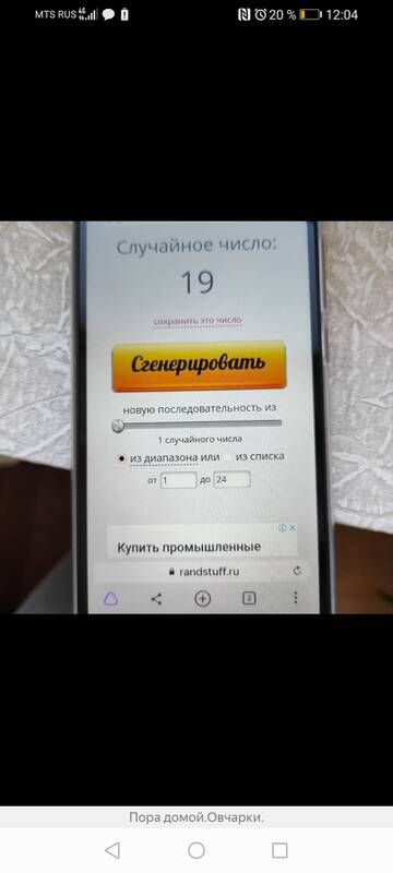 http://forumupload.ru/uploads/0019/92/bc/19/t678360.jpg