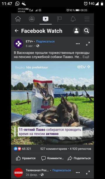 http://forumupload.ru/uploads/0019/92/bc/19/t998305.png