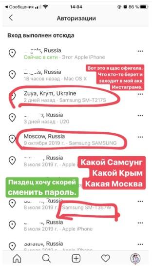 http://forumupload.ru/uploads/0019/a5/88/2/25520.jpg