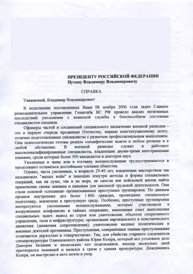 http://forumupload.ru/uploads/0019/a5/88/2/35224.jpg