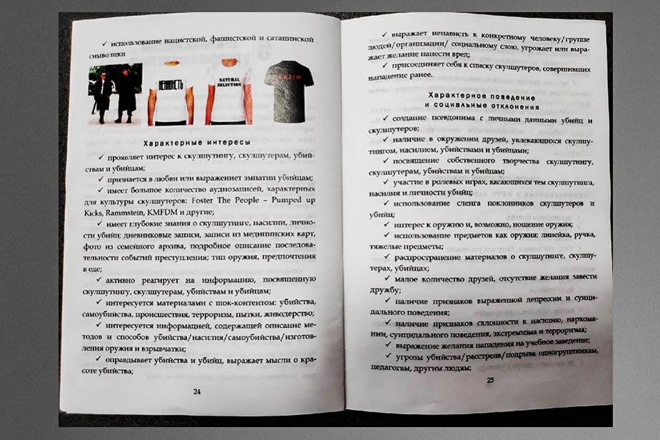 http://forumupload.ru/uploads/0019/a5/88/2/36669.jpg