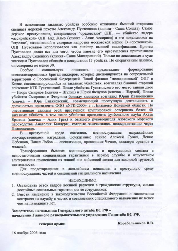 http://forumupload.ru/uploads/0019/a5/88/2/41971.jpg