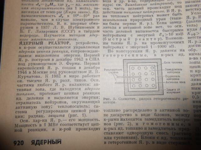 http://forumupload.ru/uploads/0019/a5/88/2/44932.jpg