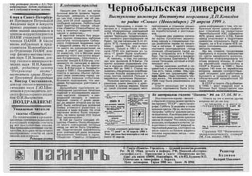 http://forumupload.ru/uploads/0019/a5/88/2/91067.jpg
