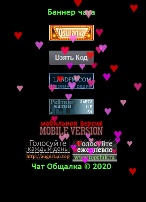 http://forumupload.ru/uploads/0019/ab/0e/2/t16987.png
