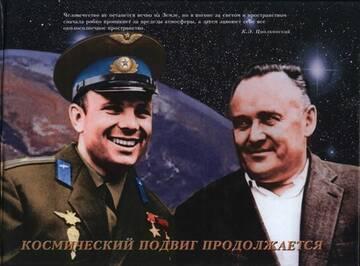 http://forumupload.ru/uploads/0019/c5/0a/31/t120532.jpg