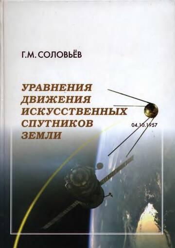 http://forumupload.ru/uploads/0019/c5/0a/31/t219164.jpg