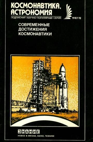 http://forumupload.ru/uploads/0019/c5/0a/31/t241540.jpg