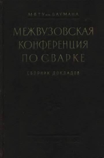 http://forumupload.ru/uploads/0019/c5/0a/31/t452321.jpg