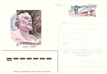 http://forumupload.ru/uploads/0019/c5/0a/31/t62777.jpg