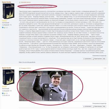 http://forumupload.ru/uploads/0019/c5/0a/31/t684084.jpg