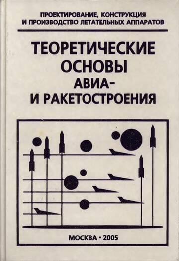http://forumupload.ru/uploads/0019/c5/0a/31/t729672.jpg