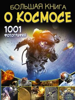 http://forumupload.ru/uploads/0019/c5/0a/31/t745782.jpg