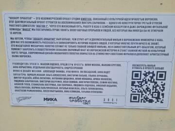 http://forumupload.ru/uploads/0019/c5/0a/31/t904249.jpg