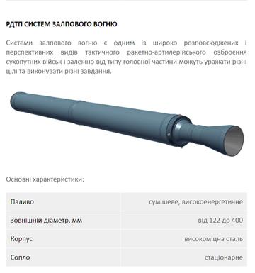 http://forumupload.ru/uploads/0019/c5/0a/32/t25384.png