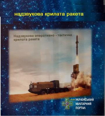 http://forumupload.ru/uploads/0019/c5/0a/32/t28665.png