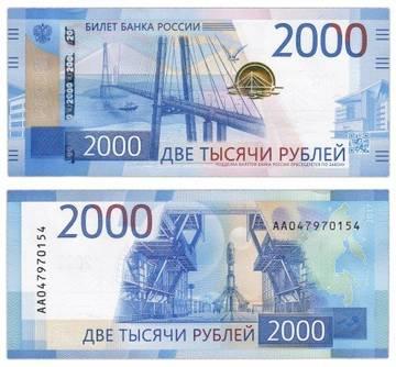 http://forumupload.ru/uploads/0019/c5/0a/32/t289885.jpg