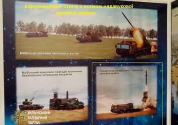 http://forumupload.ru/uploads/0019/c5/0a/32/t33797.jpg