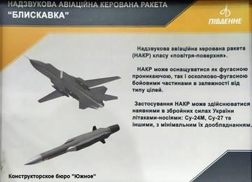 http://forumupload.ru/uploads/0019/c5/0a/32/t37756.jpg