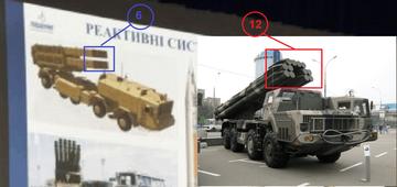 http://forumupload.ru/uploads/0019/c5/0a/32/t43153.png